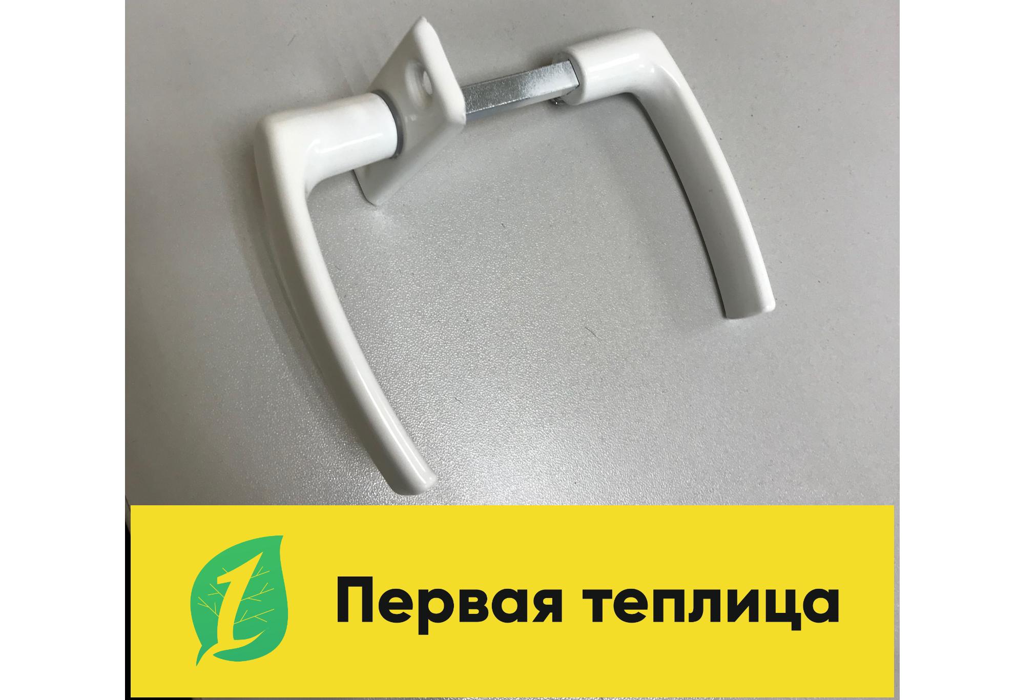 Ручка для теплицы двухсторонняя металлическая